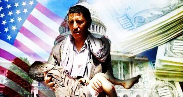 ابتزاز-المجتمع-الدولي-وبناء-الاقتصاد-الامريكي-على-حساب-دماء-الشعب-اليمني-696x464-693x350
