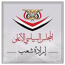 عودة ممثلين حزب الاصلاح والناصري للتحاور في صنعاء | 21 سبتمبر ...ترجمة الموقع