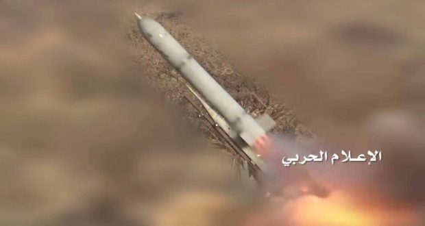 القوة الصاروخية اليمنية تطلق صاروخ زلزال2 على تجمعات المنافقين بنهم   صعدة نيوز