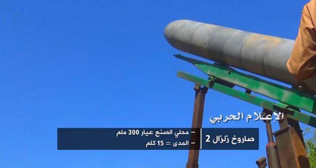 """""""زلزال-2"""" يدك تجمعات المرتزقة في منطقة الساق بمحافظة شبوة   صعدة نيوز"""