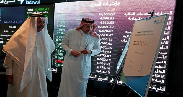 الأسهم السعودية تخسر نحو 3.4 مليارات دولار   صعدة نيوز