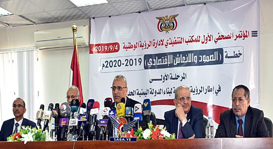 استعراض خطوات المرحلة الأولى من الرؤية الوطنية في مؤتمر صحفي بالعاصمة صنعاء   صعدة نيوز